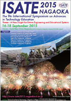 Click here to view the Symposium poster.
